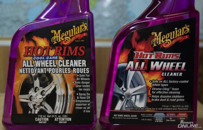All_Wheel_Cleaner1