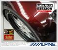 1-Alpine-Electronics-Imprint-RLS.jpg
